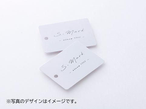 下札・タグ ST-05