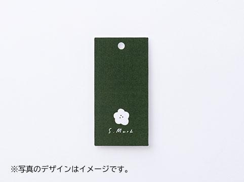 下札・タグ ST-06